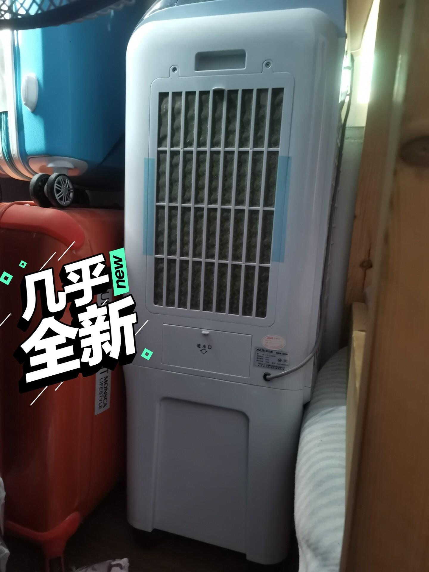 奥克斯冷风机家用冷风扇可加水加冰盒,买回来用过一两次,之后就