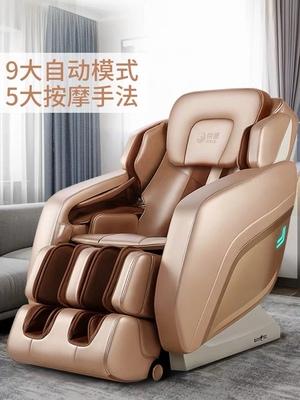 大家评测西屋S300按摩椅怎么样呢?质量被曝光了?