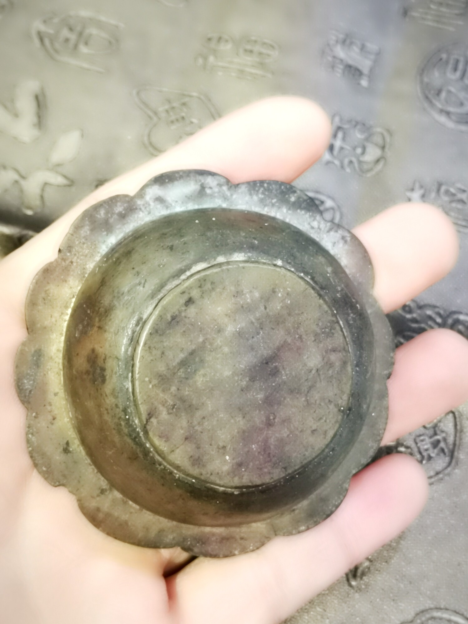 铜制香炉,年代未知,