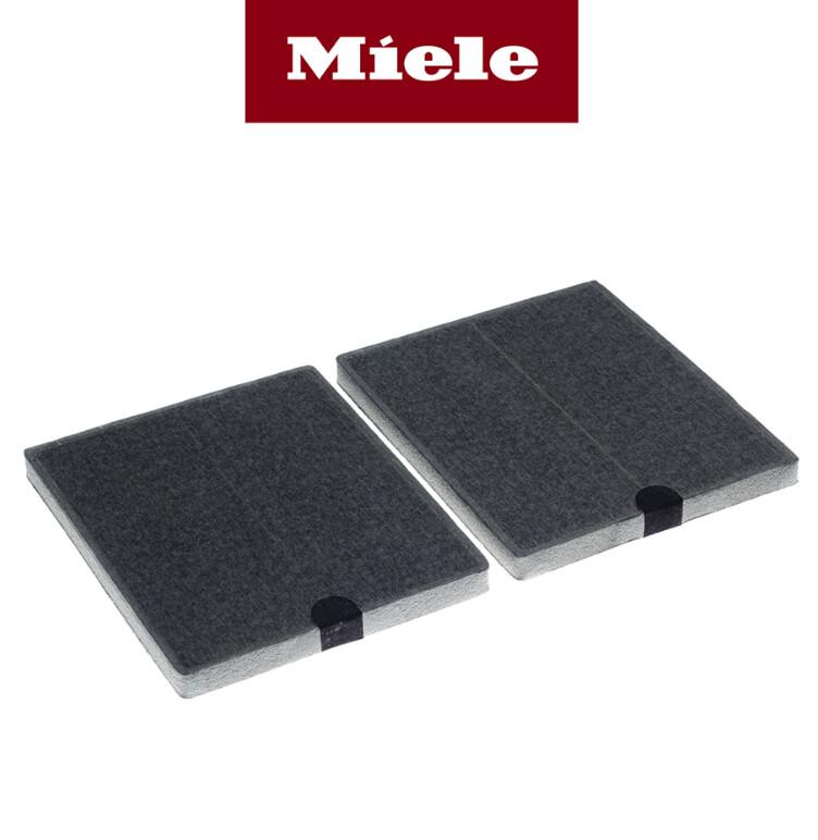 Miele美诺抽油烟机过滤棉DA2450/2580活性炭气味