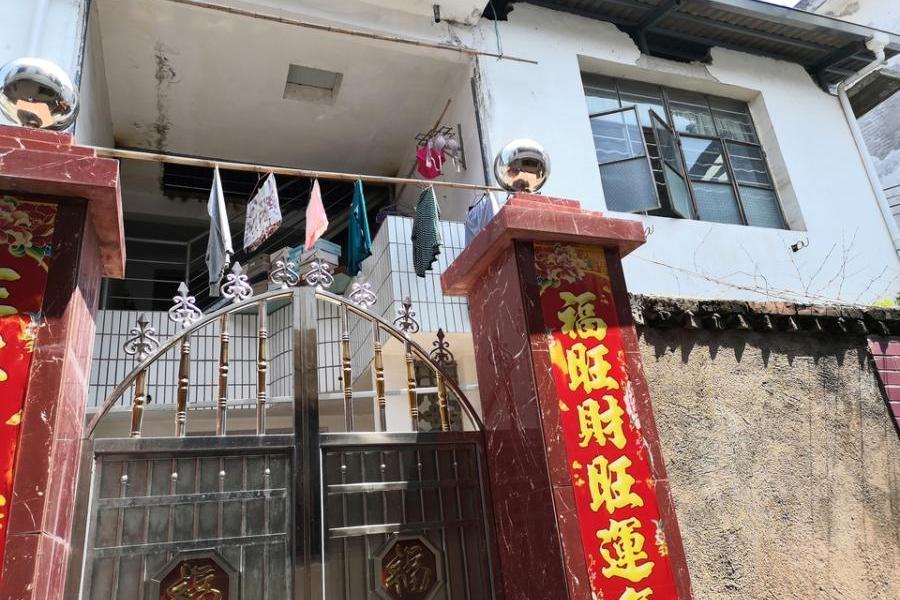 安远县欣山镇濂江路外贸住宅小区5号房屋