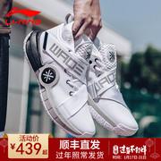 李宁全城7韦德之道篮球鞋男最后一舞赞助版球员版PE旗舰官网鸳鸯