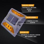 太阳能道钉灯抗压耐用双面铸铝道钉?公路路边反光道钉