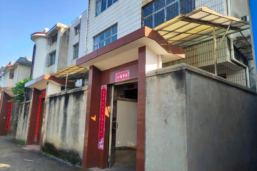 大余县南安镇新珠村宝珠山小区住房一套