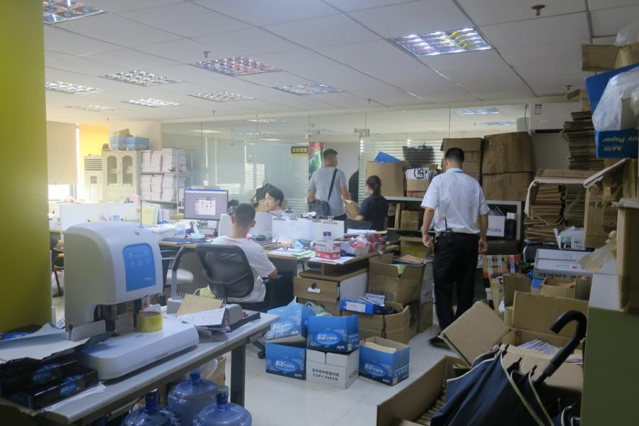 位于广东东莞南城区鸿福路200号第一国际汇一城3号办公楼711的房产(不带租约)