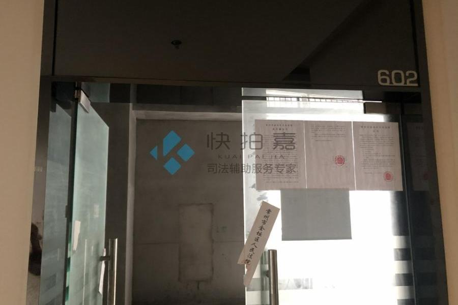 安徽省合肥市万达亲湖苑17幢办602室