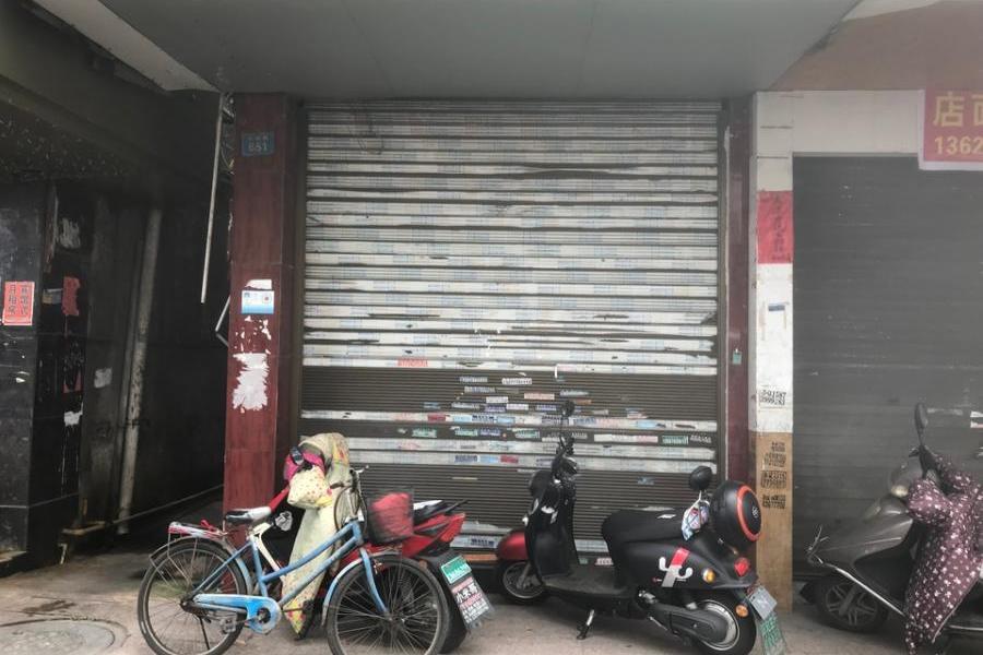 龙港镇龙翔路651号房产