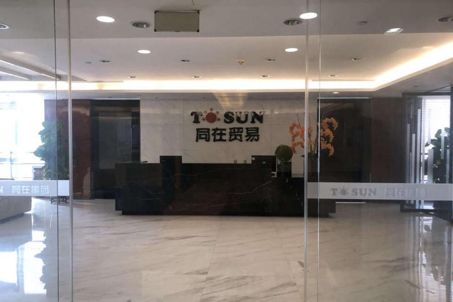 广州市天河区体育西路103号之一3101房-3104房共四套房产