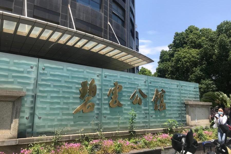 上海市浦东新区浙桥路289弄2号楼2106室、2107室、2108室