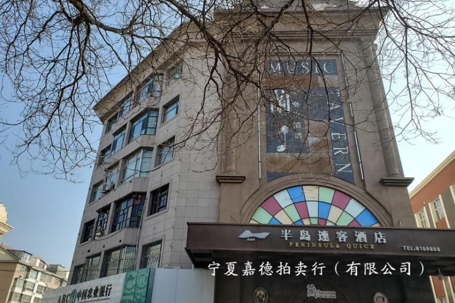 银川市兴庆区中山北街龙升综合楼1号楼4层商业房产
