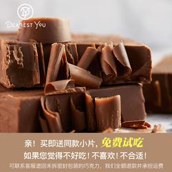 (纯可可脂)黑/白/巧克力大板块烘焙原料砖diy用排块大块板砖1KG