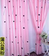 窗帘布料清仓处理短帘中国风中式零头布防晒遮光布头网纱加工加厚