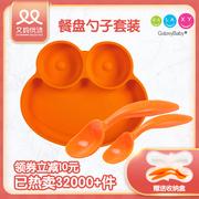 又妈优选Galaxybaby宝宝训练弯头勺子套装学吃饭辅食餐盘又又同款