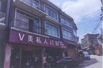 吴启强、赵寿仙、吴江天位于金沙县源村镇源村村一组自建房屋一栋
