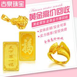 足金黄金条20克金条收购中国银行金条50克古玩老金条回收