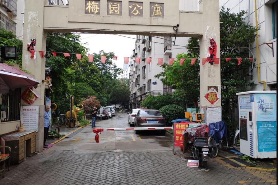 徐州市云龙区民主南路175号梅园公寓小区3#-01车库