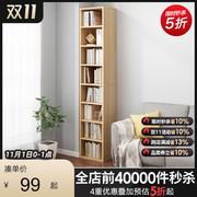 书架角落柜简约落地简易经济型收纳柜子储物省空间小边角置物书柜