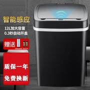 卧室垃圾桶北欧网红垃圾桶抖音同款智能家居产品神器创意自动感应