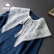 熊熊谷假领子女百搭装饰衬衣领 配T恤裙子白色蕾丝绣花外搭小披肩