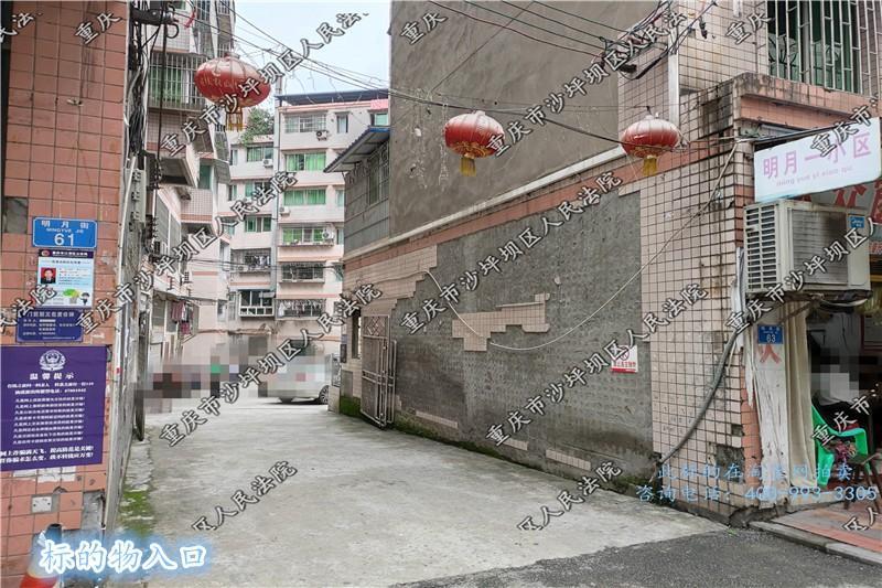 重庆市江津区油溪镇火炮街解危解困工程3-2片区B幢741号房屋