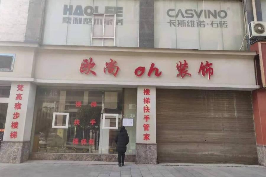 浏阳市礼花路一段251号(蔚然锦和便利超市隔壁)房产