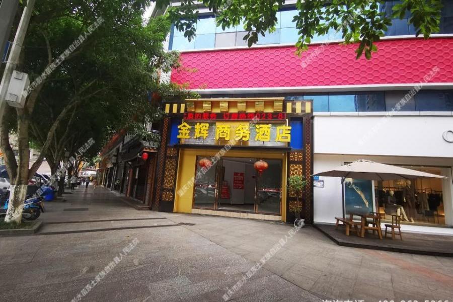 重庆市彭水县汉葭街道石嘴社区北门街333号人和春天A栋3-4房屋