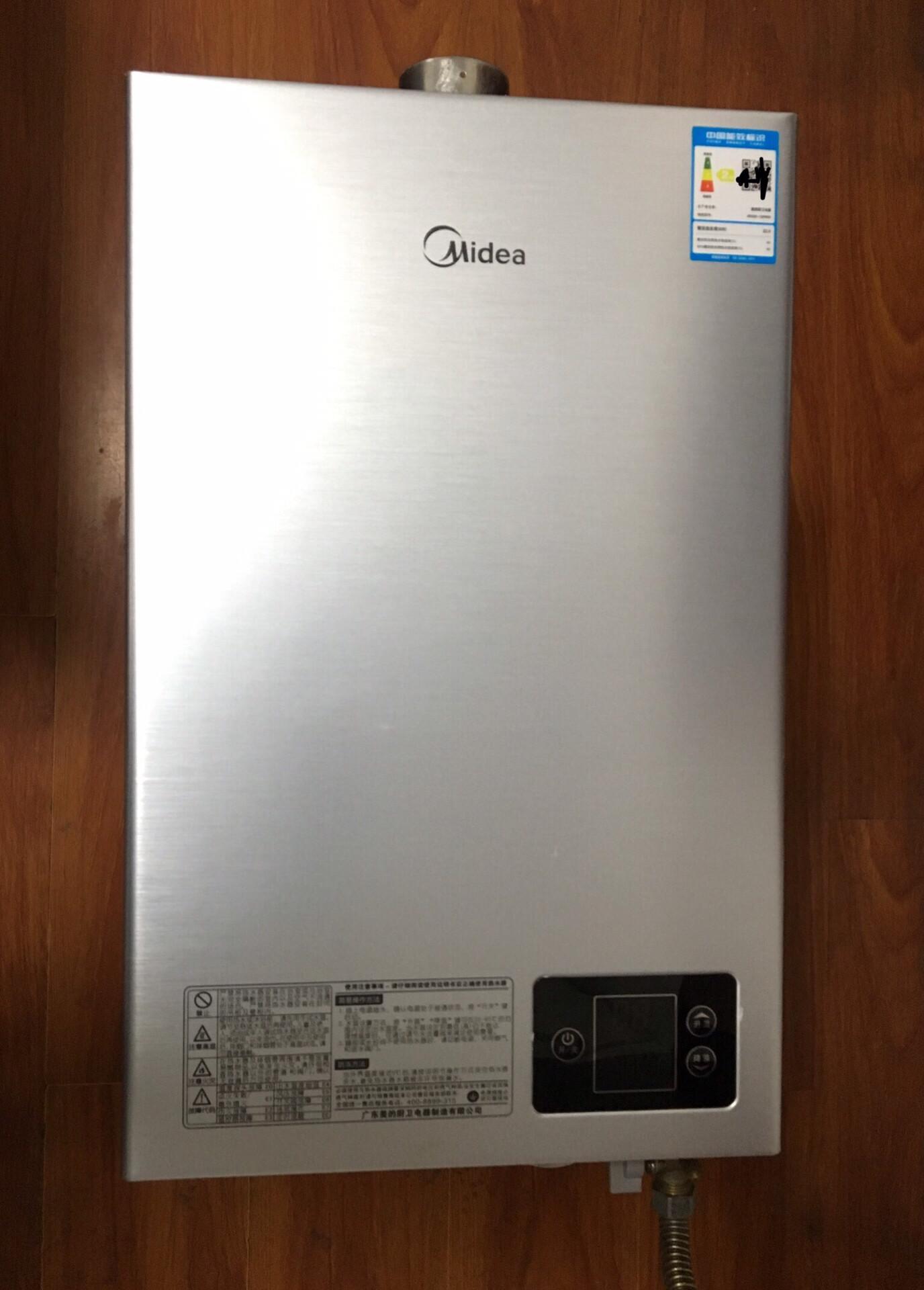 热水器 Midea/美的天然气热水器 JSQ22-12HWA
