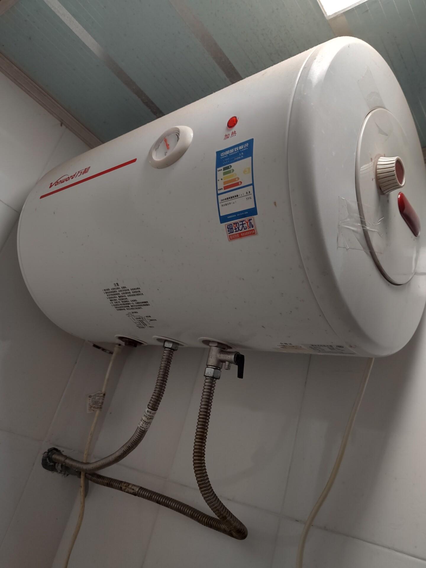 百色市右江区自提!万和电热水器,正常使用,40升。换新机了,
