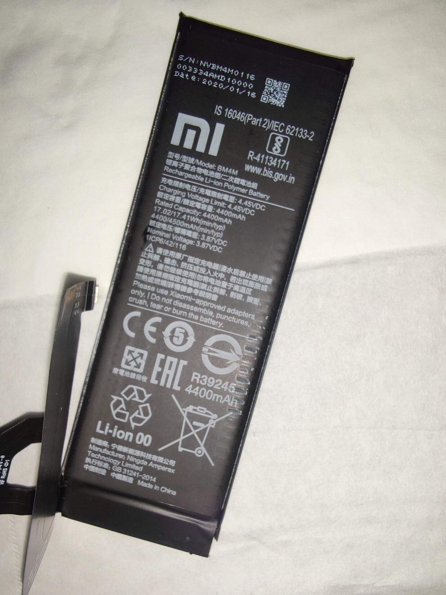 速卖小米10 pro 原装拆机电池 仅限一块包邮全球!