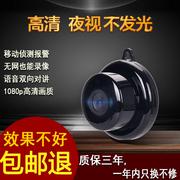 无线摄像头监控器小型手机远程网络WIFI高清无光夜视录像机家用微