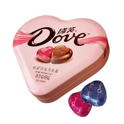 德芙心语巧克力礼盒装摩卡榛仁和牛奶夹心10颗铁盒装结婚喜糖53g