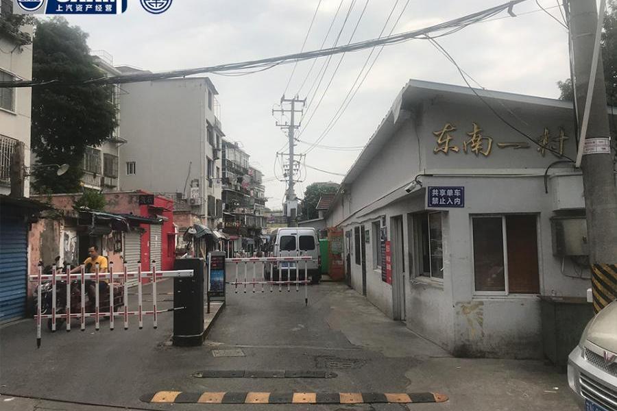 上海市浦东新区周浦镇东南一村2号501室
