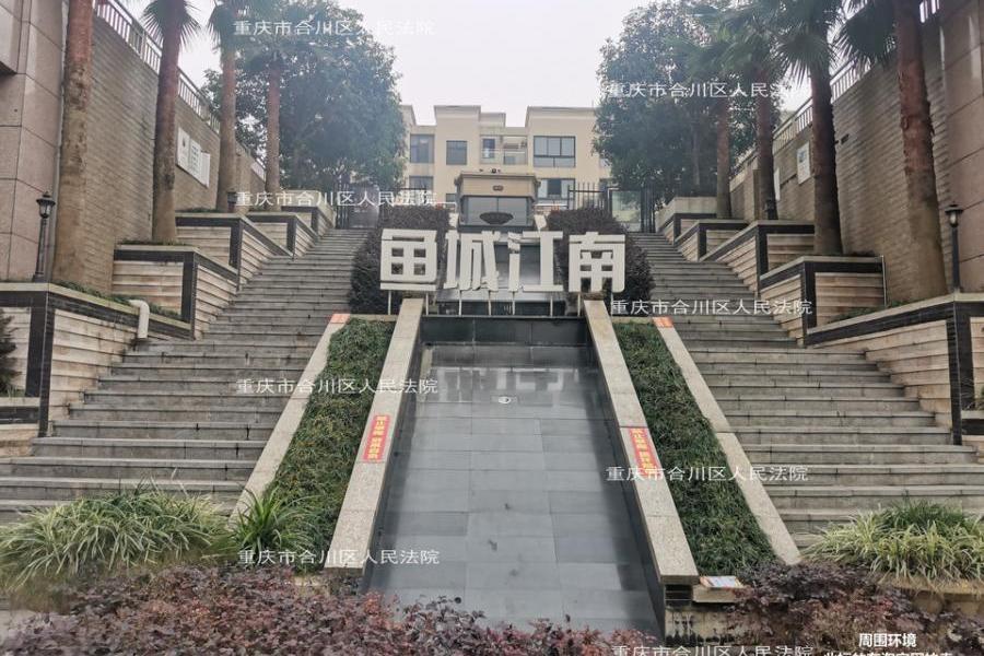 重庆市合川区南办处望鹿街125号负2-7车位