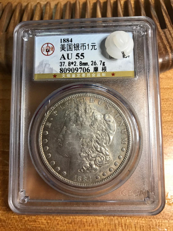 美国大头银币1886年五彩公博评级
