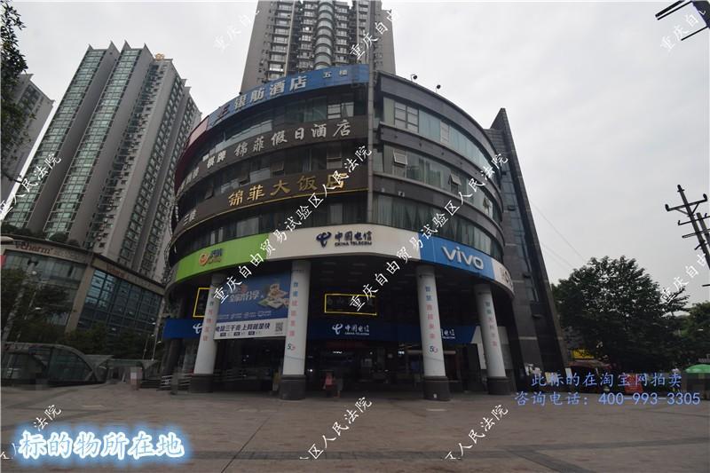 重庆市江北区建新北路二支路8号6-1房屋