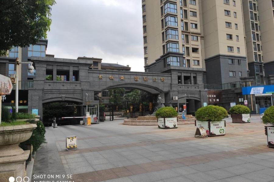 江苏省海门市海门街道东恒盛国际公馆6幢1501室