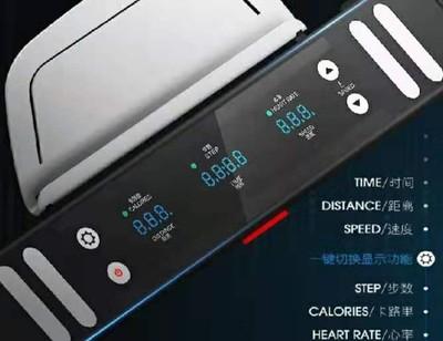 HEAD海德跑步机家用款多功能超静音折叠小型室内走平板健身房专用