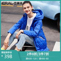 【3件7折】艾莱依羽绒服女中长款2018冬季新款韩版修身外套