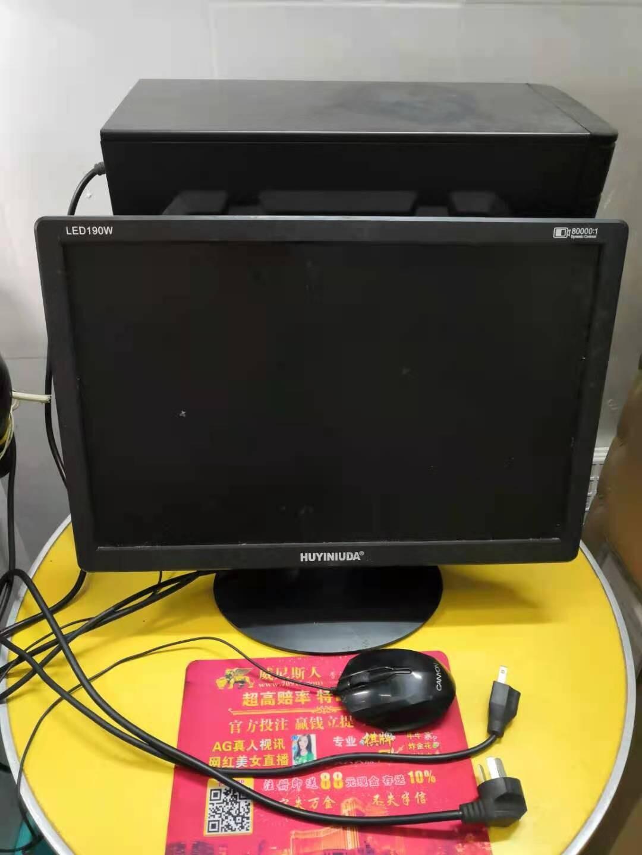 出售一台台式电脑,想要的私聊