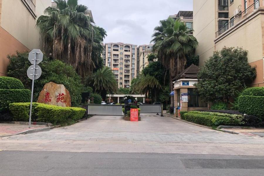 赣州经济技术开发区迎宾大道10号锦绣星城·嘉苑12B栋503室
