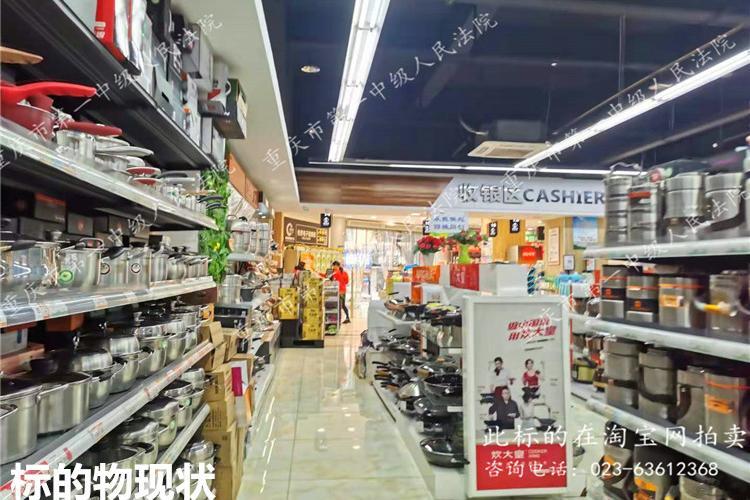 四川省达州市通川区金兰路470号B幢负2层2号商场