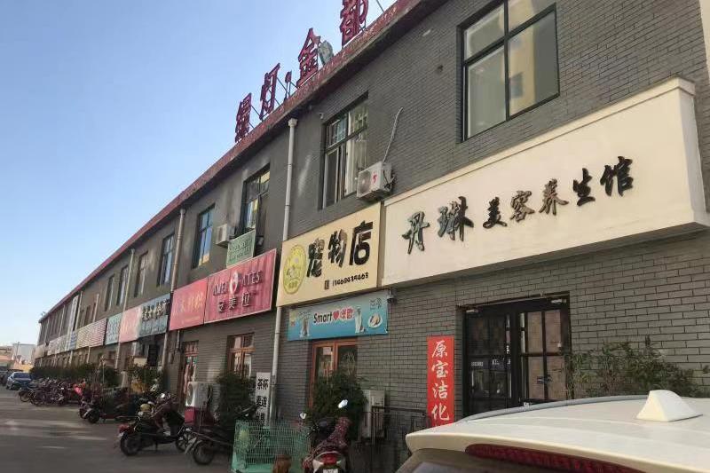海阳市海政路58号商业房地产