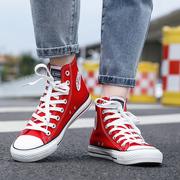 茜莓旗舰店官网正品匡威1970s帆布鞋男加绒高邦男鞋高帮鞋潮鞋子
