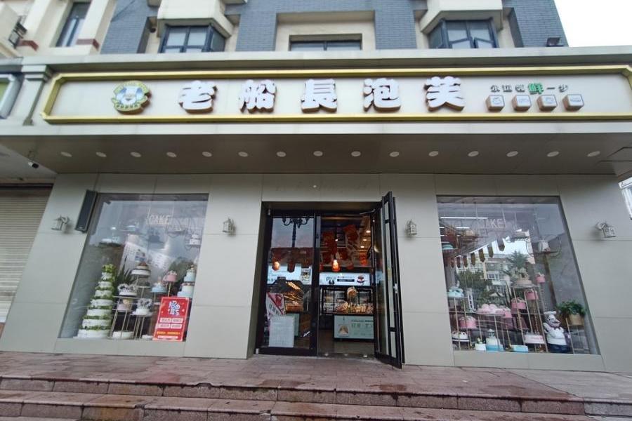 徐州市经济开发区泰隆商业街3号楼1-101室不动产一处