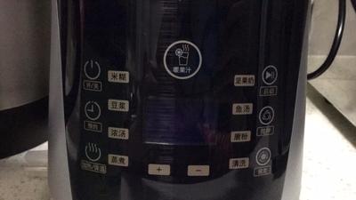 分享评测:九阳k780怎么样?客观评价:口碑怎样! 评测 第6张