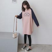 时尚孕妇装秋装上衣韩国潮妈撞色中长款卫衣裙纯棉T恤休闲连衣裙