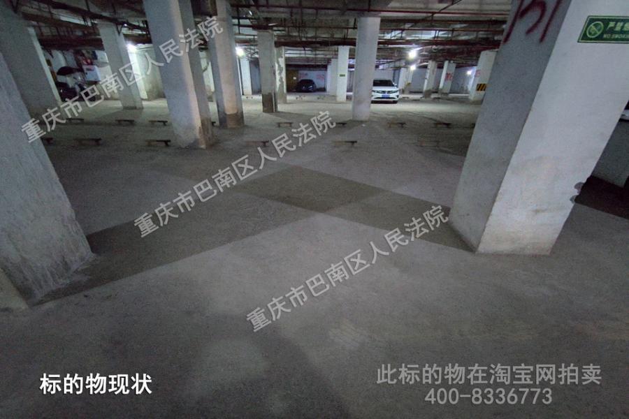 重庆市巴南区界石镇富城路88号附30-137号