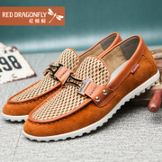 Red Dragonfly genuine leather men's shoes new Korean version of everyday and leisure fashion foot Scrubs breathable shoes