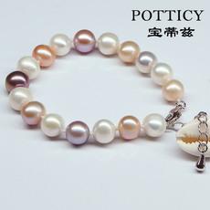 宝蒂兹珍珠 【炫彩】 混彩淡水珍珠手链 9-10mm近正圆 长度可调节