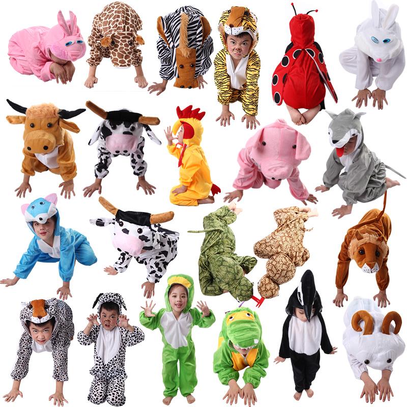 Костюмы домашних животных для детей